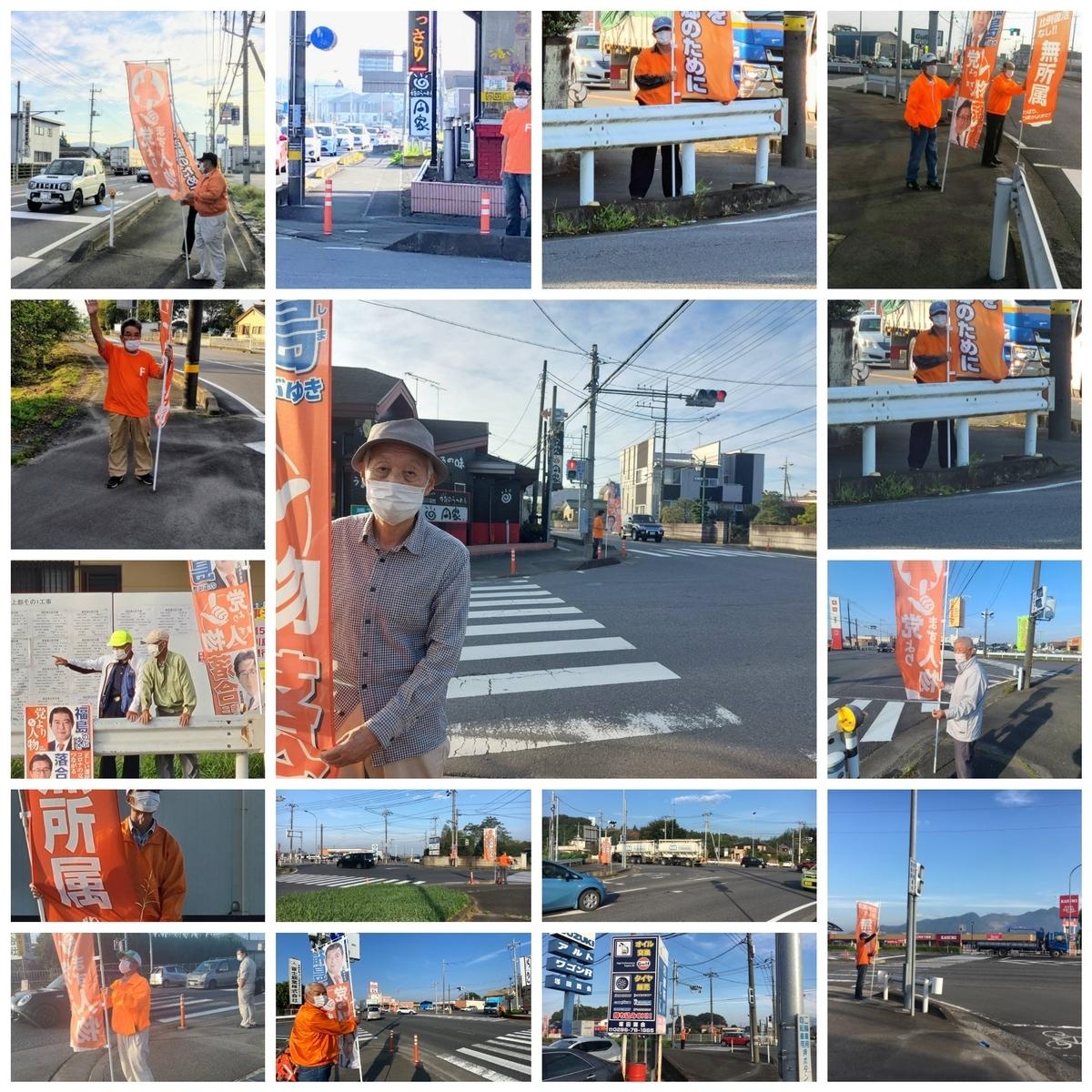 f:id:fukushima-nobuyuki:20211007220050j:plain