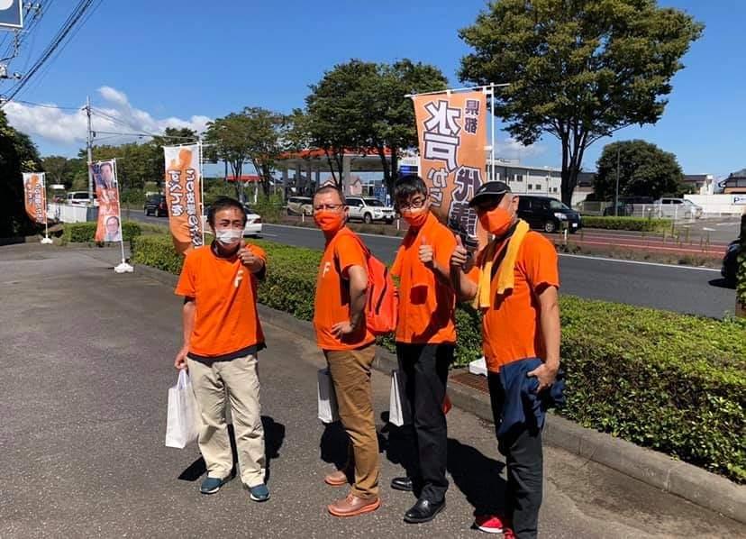 f:id:fukushima-nobuyuki:20211009005224j:plain