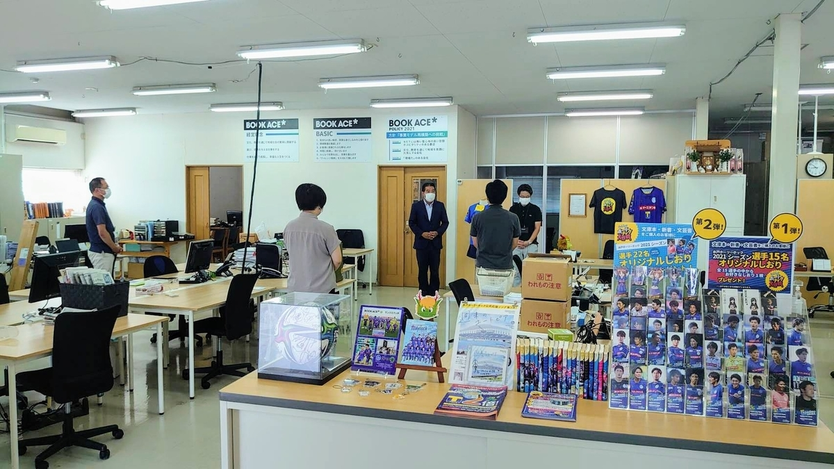 f:id:fukushima-nobuyuki:20211012011625j:plain