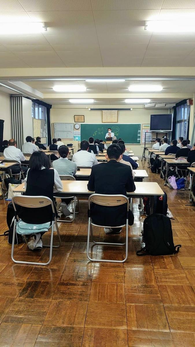 f:id:fukushima-nobuyuki:20211014121723j:plain