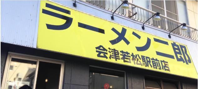 f:id:fukushima_poke:20161215231119p:plain