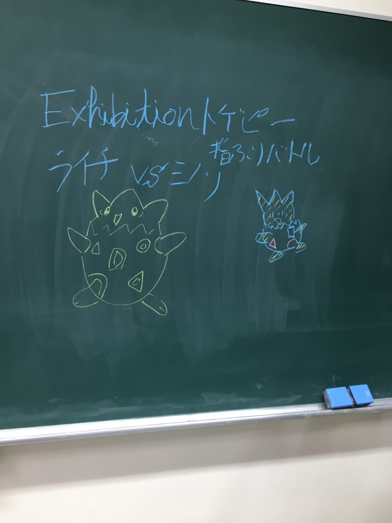 f:id:fukushima_poke:20170426213829j:plain