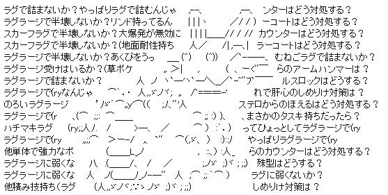 f:id:fukushima_poke:20171105202516p:plain