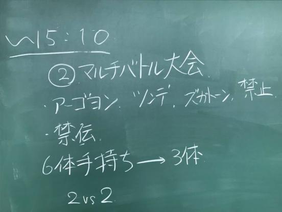 f:id:fukushima_poke:20180516125227p:plain