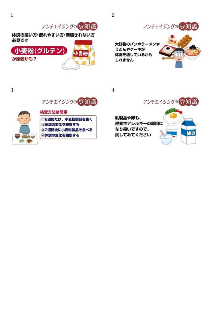 f:id:fukushimaent:20170615180620j:plain