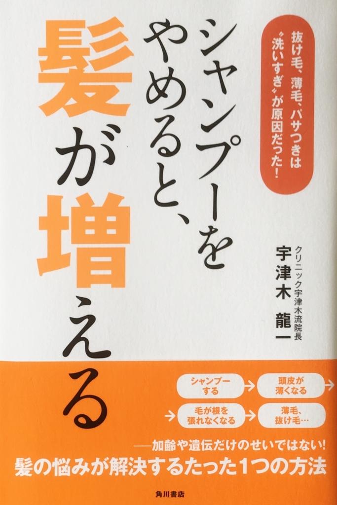 f:id:fukushimaent:20180704121137j:plain