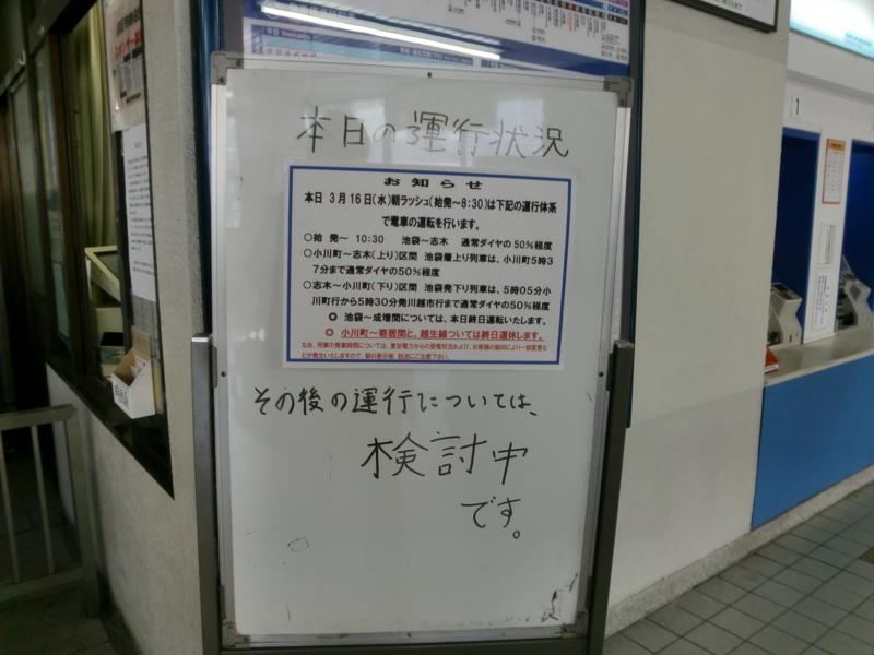 f:id:fukushimatimeline:20140918221019j:plain