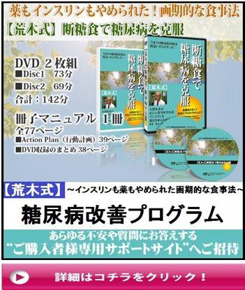 f:id:fukusimaganbare9:20170624110123j:plain