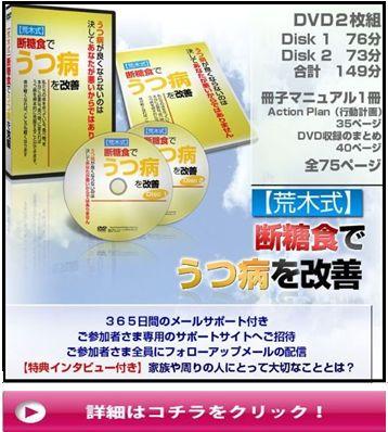 f:id:fukusimaganbare9:20170624110533j:plain