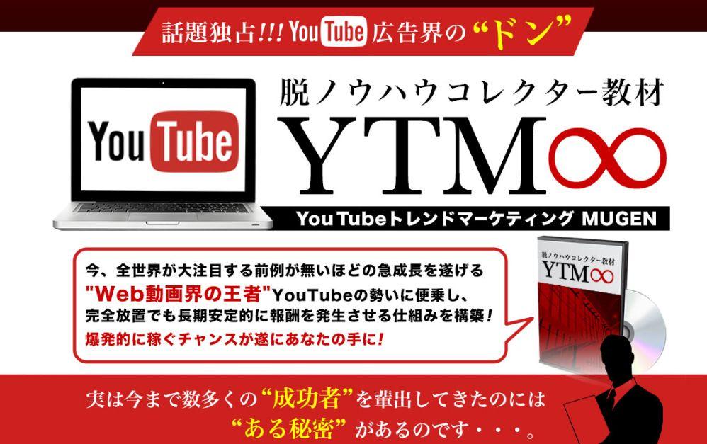 f:id:fukusimaganbare9:20170706105049j:plain