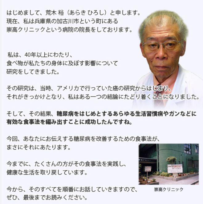 f:id:fukusimaganbare9:20170717110752j:plain