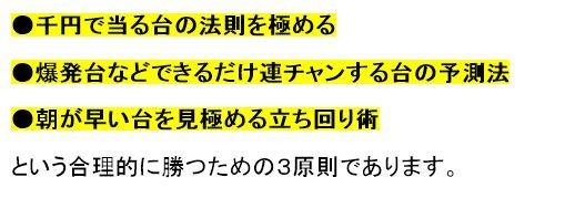 f:id:fukusimaganbare9:20170720192128j:plain