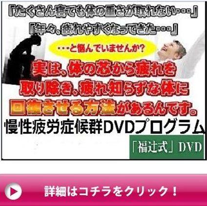 f:id:fukusimaganbare9:20170804162111j:plain