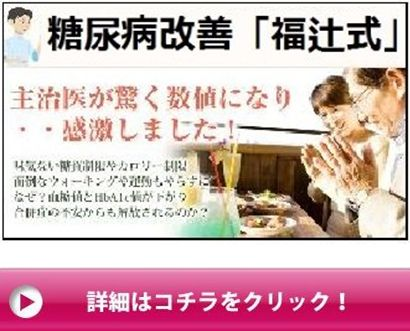 f:id:fukusimaganbare9:20170804162621j:plain