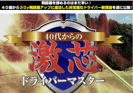 f:id:fukusimaganbare9:20170806215258j:plain