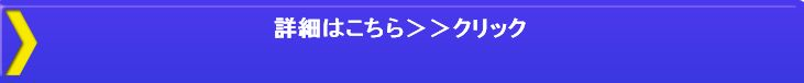 f:id:fukusimaganbare9:20170806215642j:plain