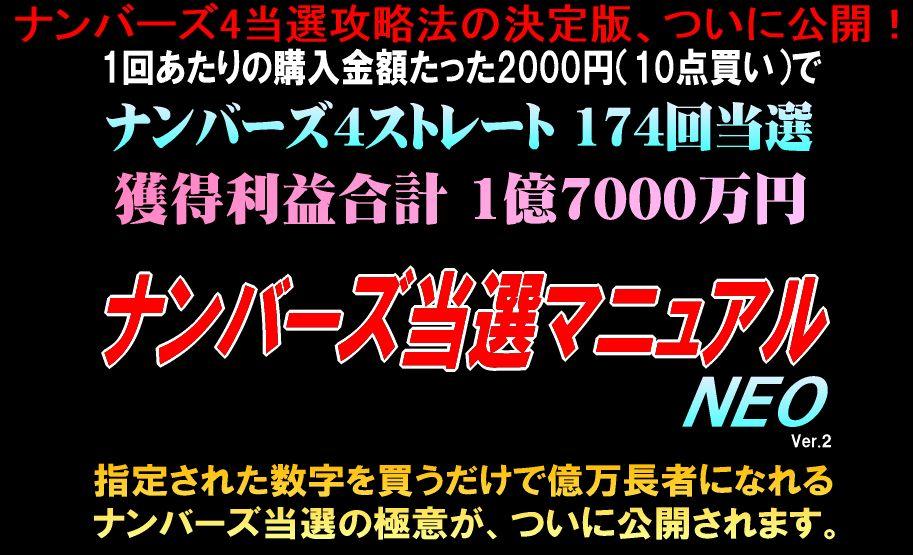 f:id:fukusimaganbare9:20170807225832j:plain