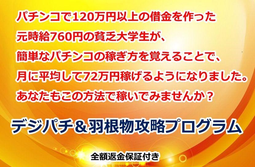 f:id:fukusimaganbare9:20170814142155j:plain