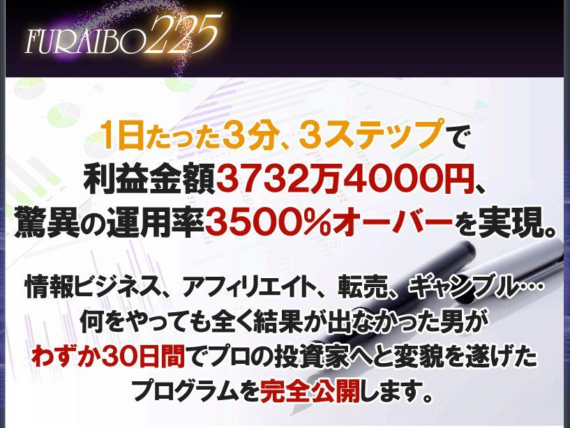 f:id:fukusimaganbare9:20170815133347j:plain