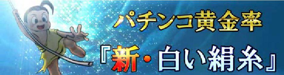 f:id:fukusimaganbare9:20170816080028j:plain