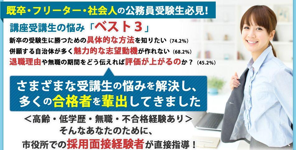 f:id:fukusimaganbare9:20170823144100j:plain