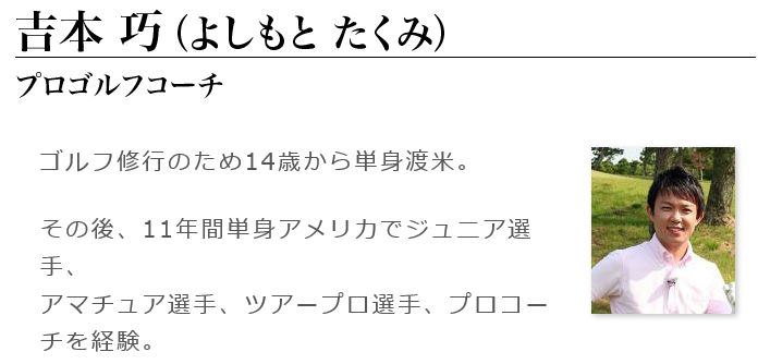 f:id:fukusimaganbare9:20170904130553j:plain