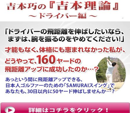 f:id:fukusimaganbare9:20170904132416j:plain