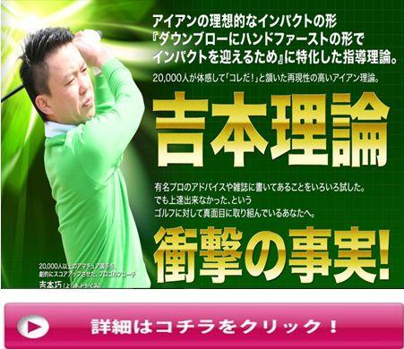 f:id:fukusimaganbare9:20170904132531j:plain