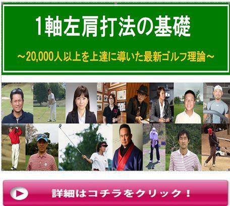 f:id:fukusimaganbare9:20170904132707j:plain