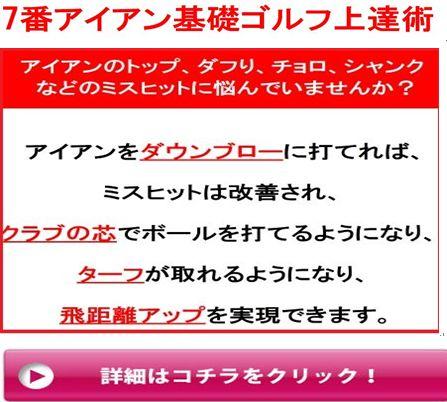f:id:fukusimaganbare9:20170904132746j:plain