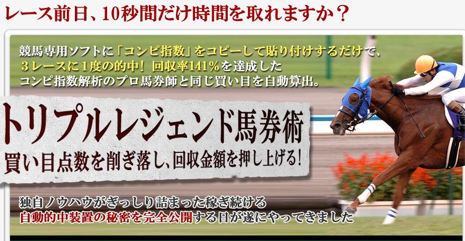f:id:fukusimaganbare9:20170908100302j:plain
