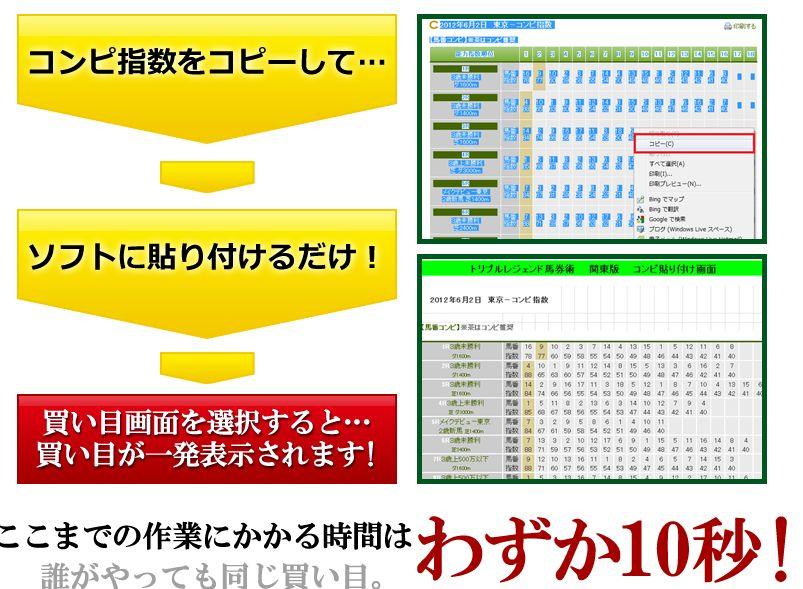 f:id:fukusimaganbare9:20170908101801j:plain
