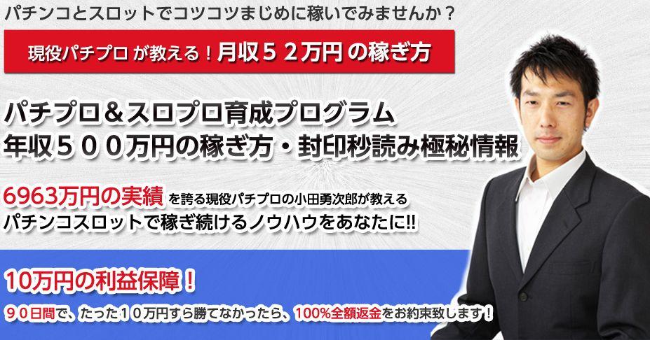 f:id:fukusimaganbare9:20170915095303j:plain