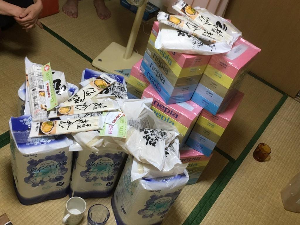 f:id:fukuso_sutaro:20160908230705j:plain
