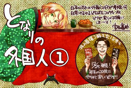 f:id:fukusuke-m:20121128190337j:image:w360