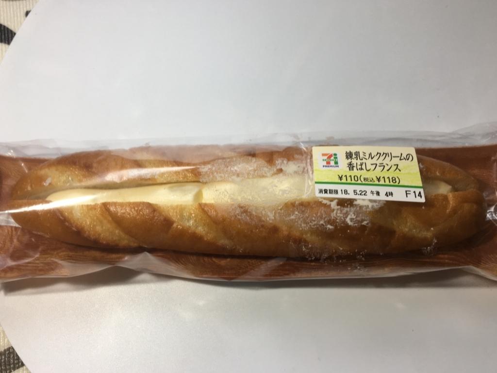 f:id:fukusuke33:20180523214459j:plain