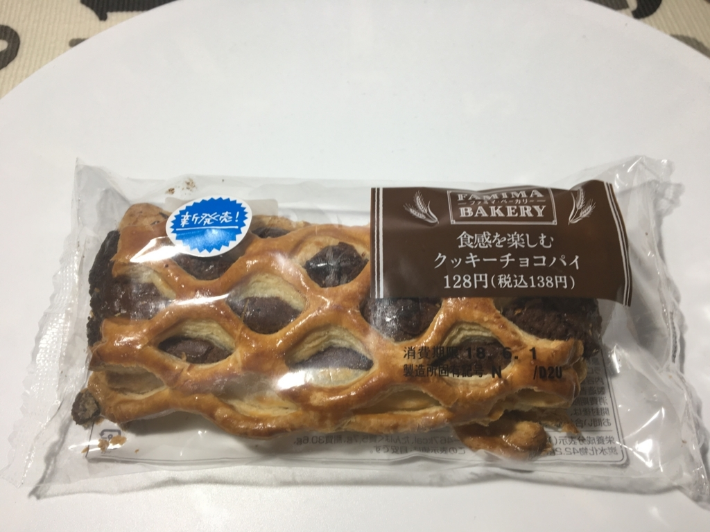 f:id:fukusuke33:20180531092724j:plain
