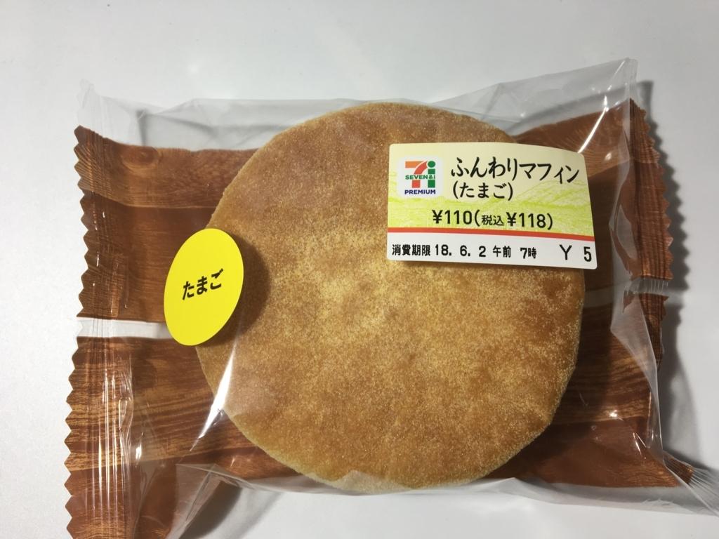 f:id:fukusuke33:20180603082106j:plain