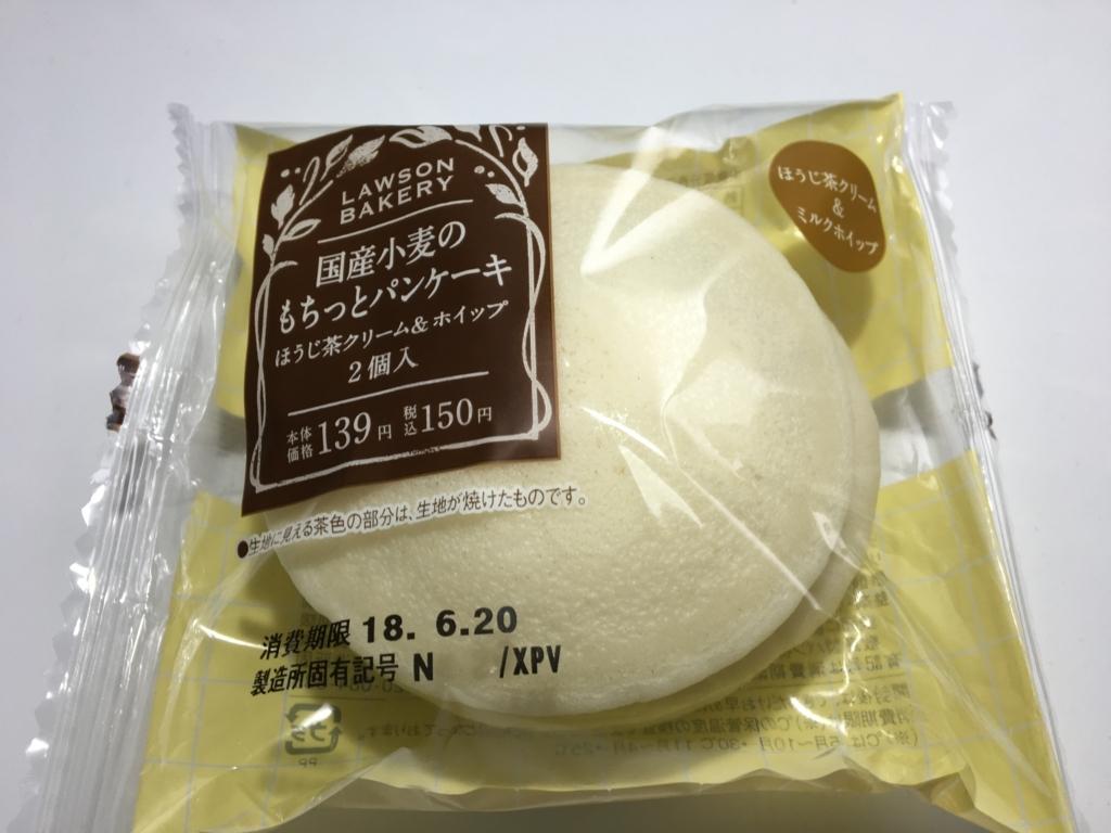 f:id:fukusuke33:20180619054135j:plain