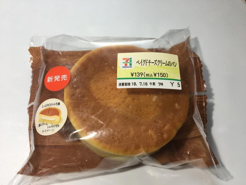 f:id:fukusuke33:20180715060414j:plain