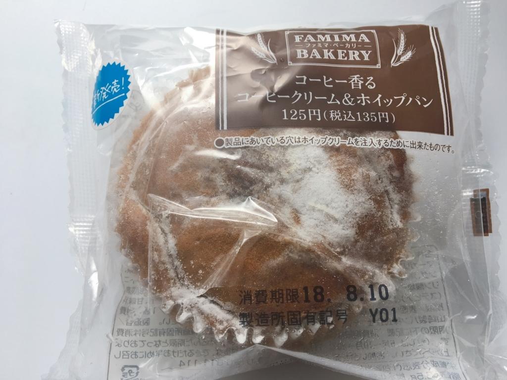 f:id:fukusuke33:20180810112348j:plain