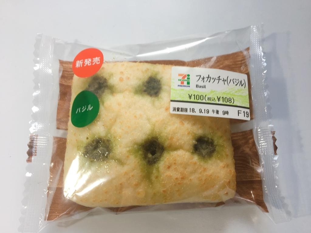 f:id:fukusuke33:20180918083422j:plain