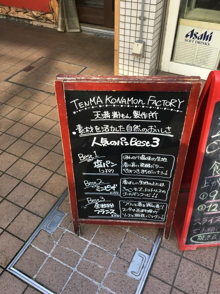 f:id:fukusuke33:20181108174311j:plain