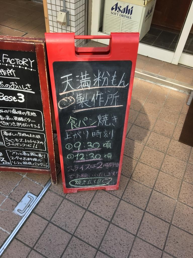 f:id:fukusuke33:20181108174342j:plain