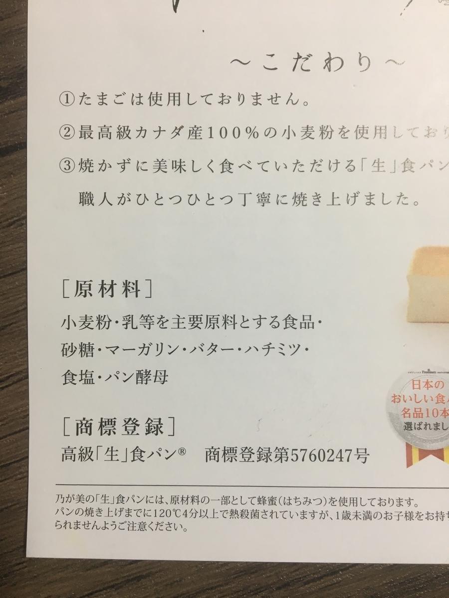 f:id:fukusuke33:20190328094409j:plain