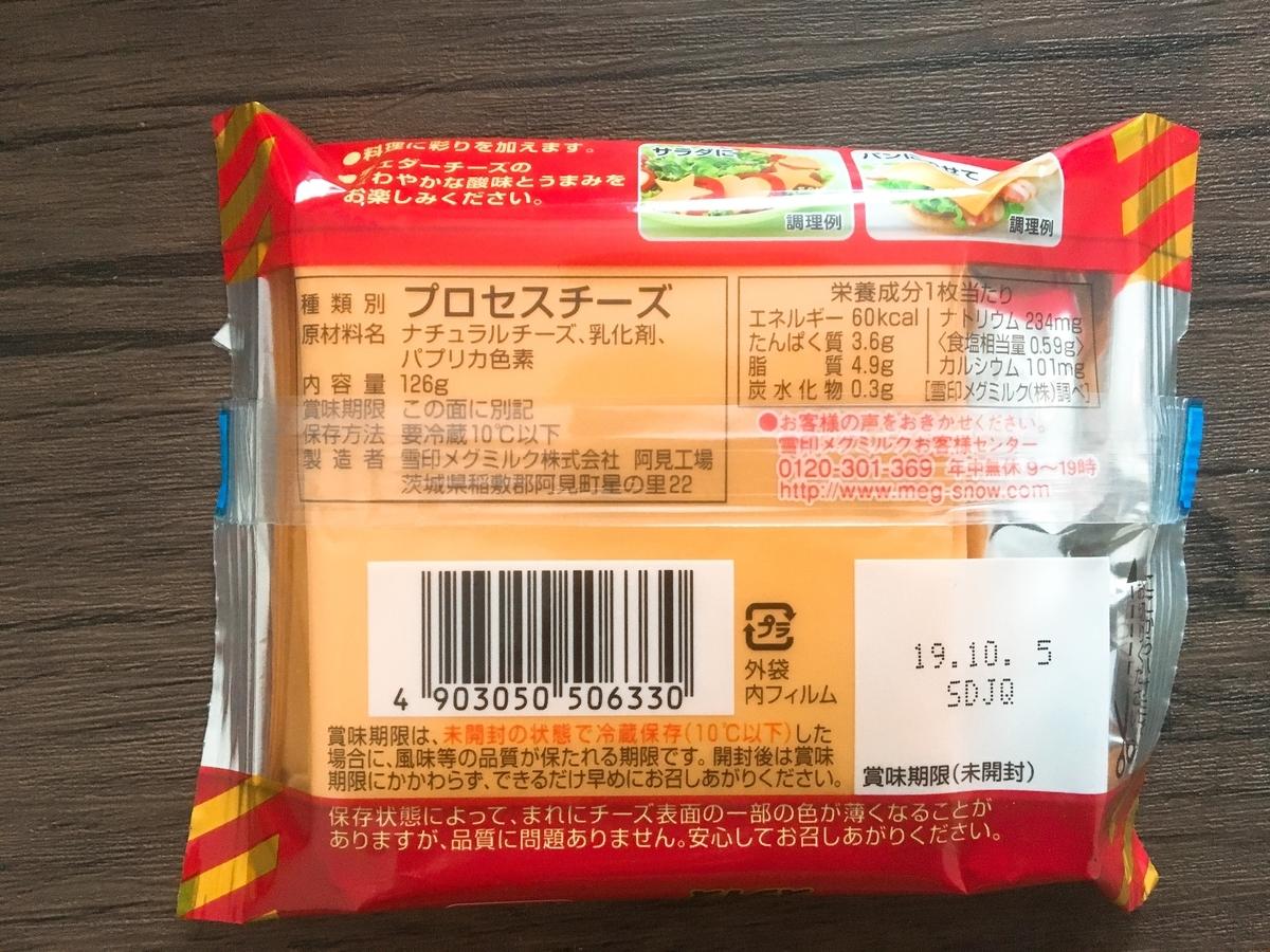 f:id:fukusuke33:20190330154223j:plain