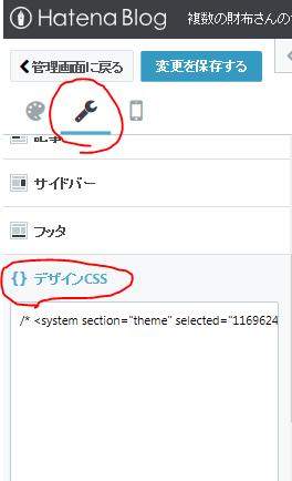 f:id:fukusunosaifu:20180505080335p:plain
