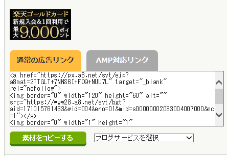 f:id:fukusunosaifu:20180505153652p:plain
