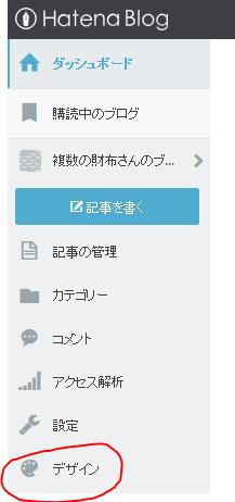 f:id:fukusunosaifu:20180505154406p:plain