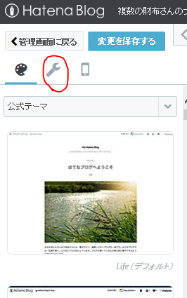 f:id:fukusunosaifu:20180505154934p:plain